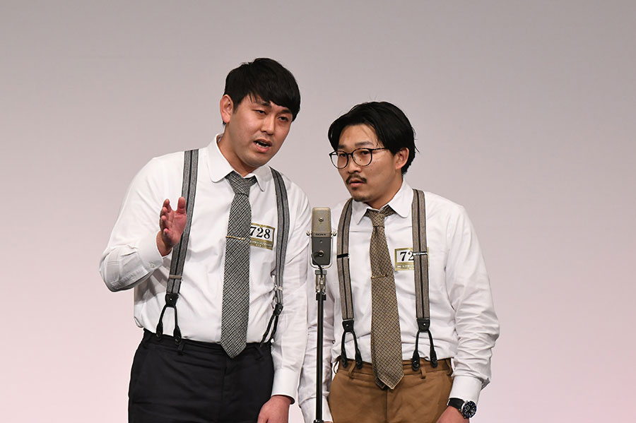 オズワルド (左:畠中悠 右:伊藤俊介)(C)M-1グランプリ事務局