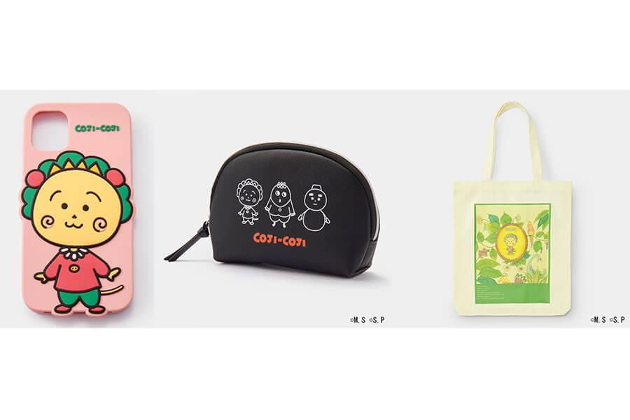 (左から)「モバイルケース」(1690円)、「ポーチ」(790円)、「トートバッグ」(990円)価格はいずれも税別