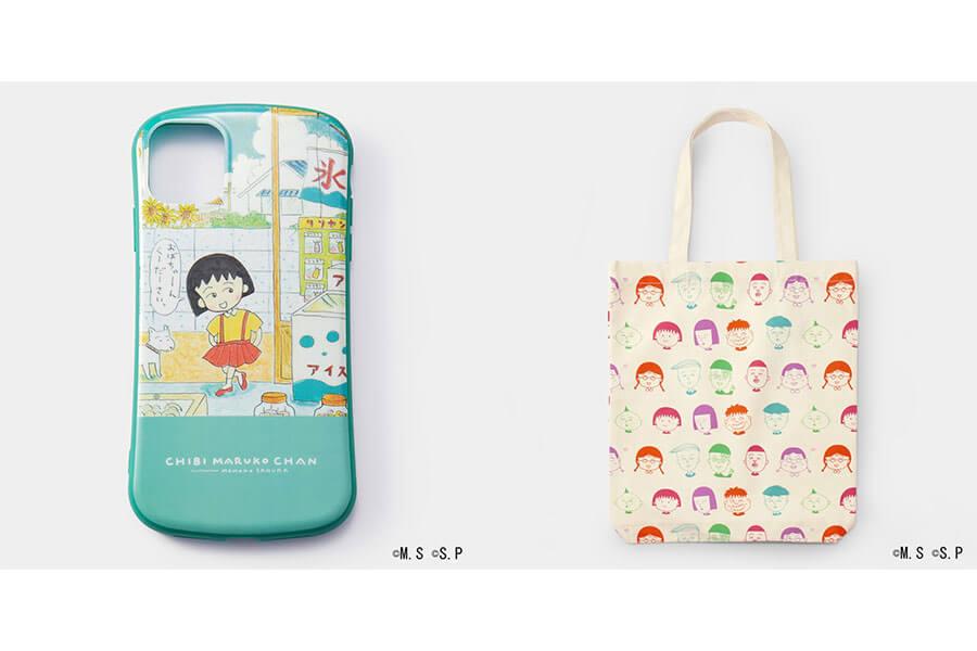 「モバイルケース」(1690円)(左)、「トートバッグ」(990円)価格はいずれも税別
