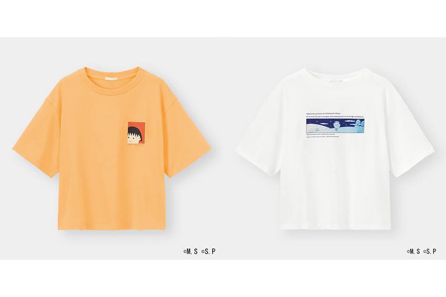 「グラフィックT(5分袖)」(各990円)オンラインストアと超大型店のみで取り扱い、価格は税別