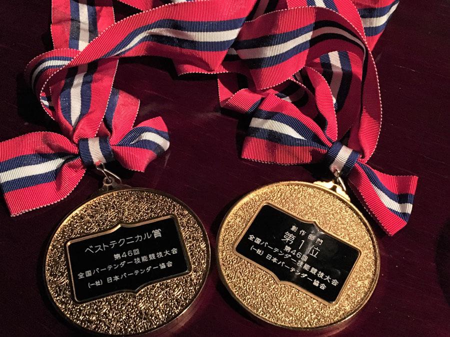 2019年大会で獲得した「創作部門1位」と「ベストテクニカル賞」のメダル