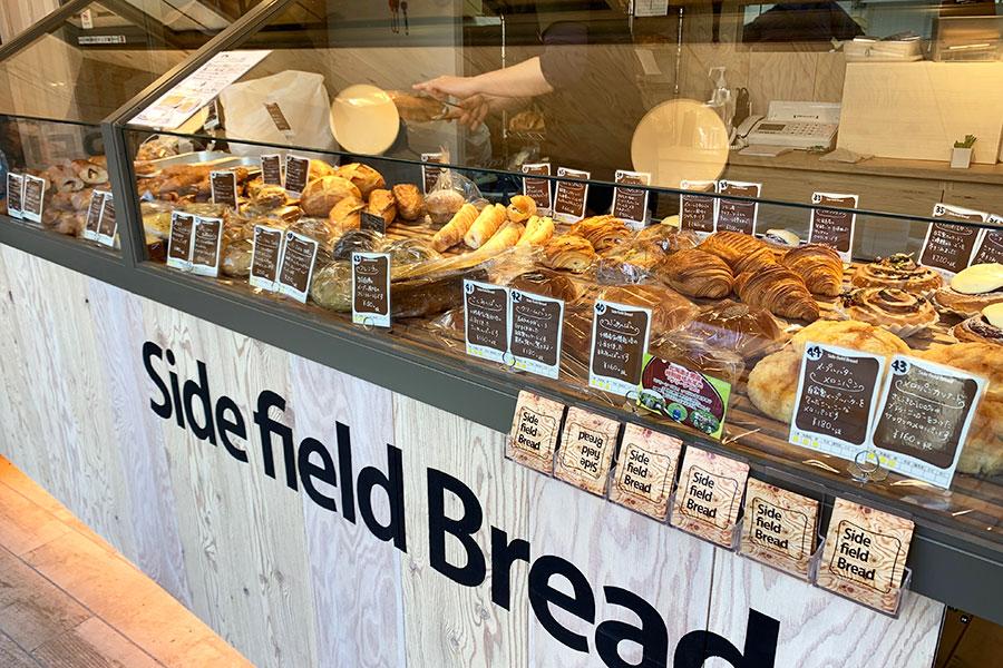 パンの注文方法が斬新!? 神戸の新しいベーカリー