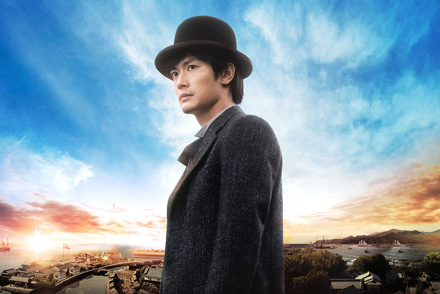 映画『天外者』(C)2020 「五代友厚」製作委員会