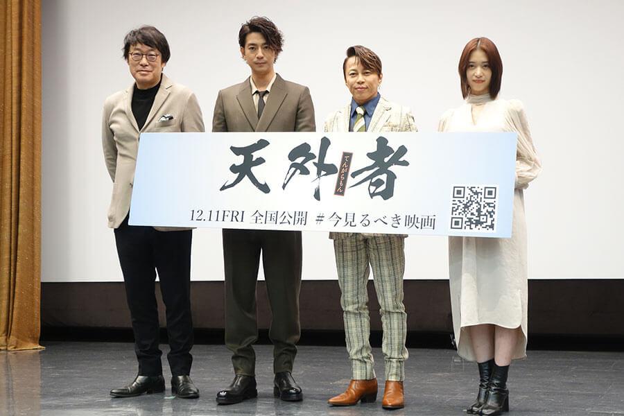 (左から)田中光敏監督、三浦翔平、西川貴教、森川葵