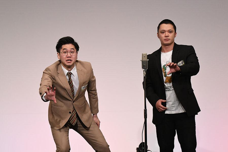 東京ホテイソン (左:たける 右:ショーゴ)(C)M-1グランプリ事務局