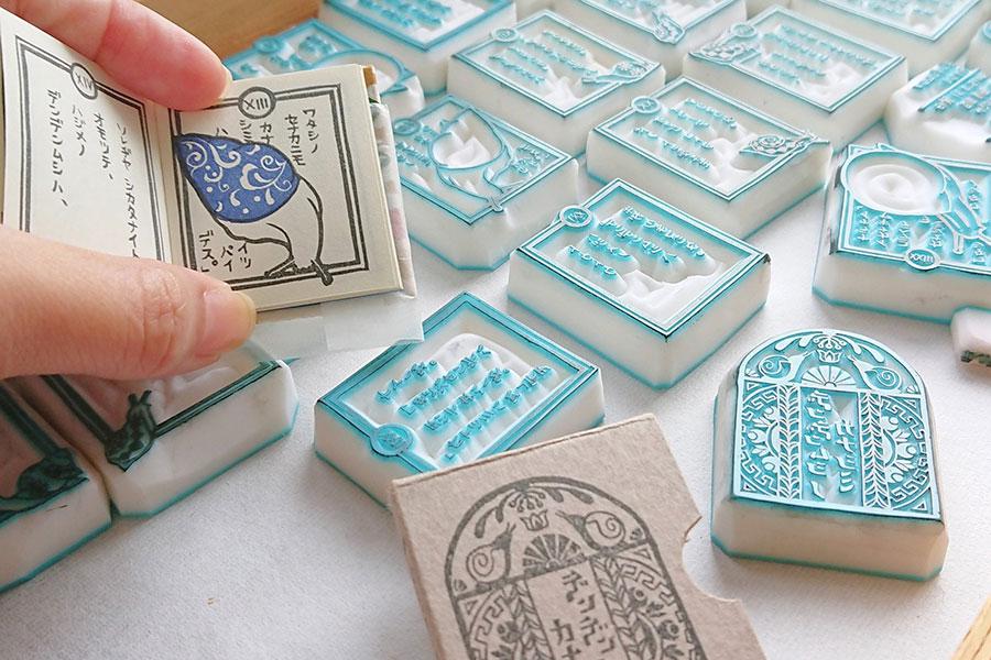 消しゴム版画で作る「総版画豆本」。作品によって文字(2〜3mm角)の雰囲気も変えている