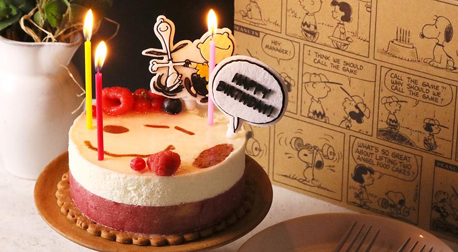 オンラインショップでは、「SNOOPY BIRTHDAY ケーキ」も人気。 (C) 2020 Peanuts