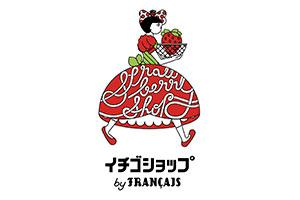 東京で人気の洋菓子店、新ブランドがハルカスに限定オープン