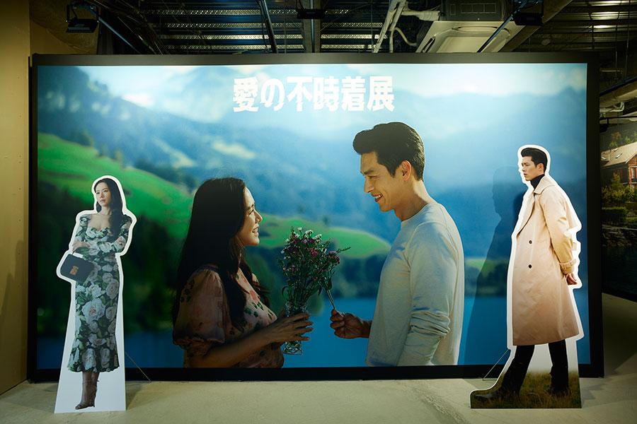 涙してしまう!? 韓国ドラマ『愛の不時着』展が関西で初開催