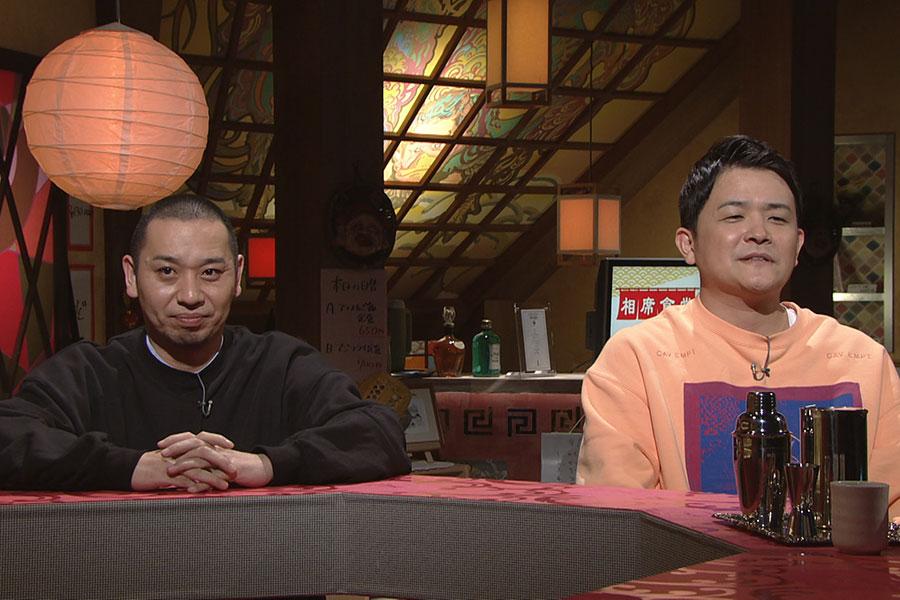 『相席食堂』の千鳥 (C)ABCテレビ