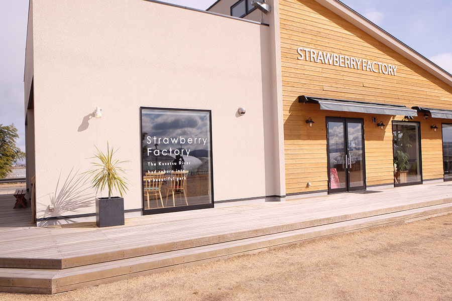 「蜂蜜いちご」を栽培・販売している農園兼カフェ「Strawberry Factory」。※現在は新型コロナウイルス感染拡大予防のため営業を一部中止している