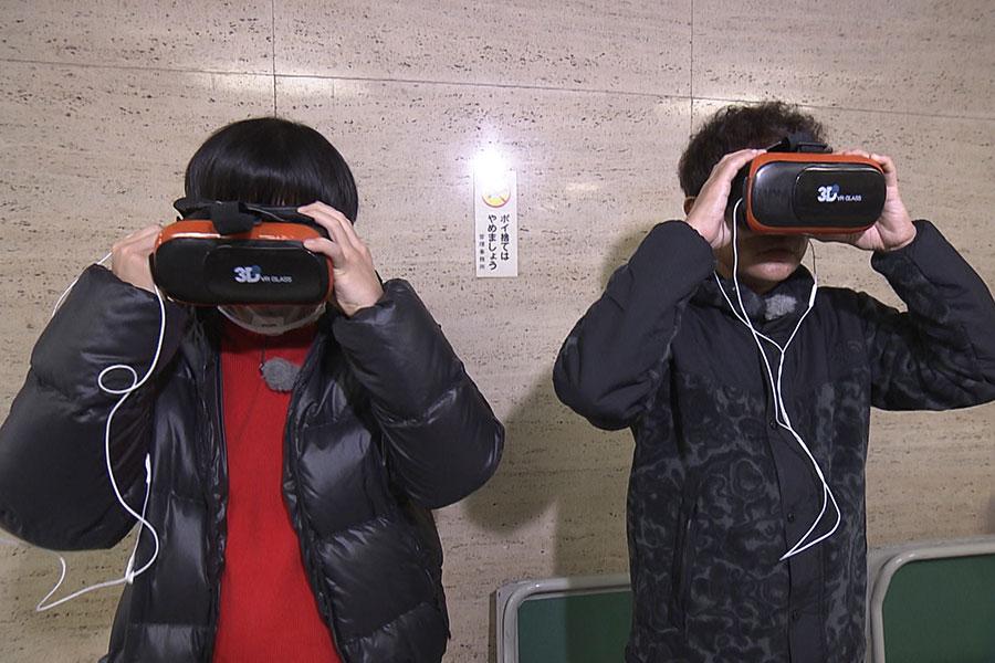 浜田が必ず喜ぶとある場所で、2人の一番の共通点を楽しむ(写真提供:MBS)