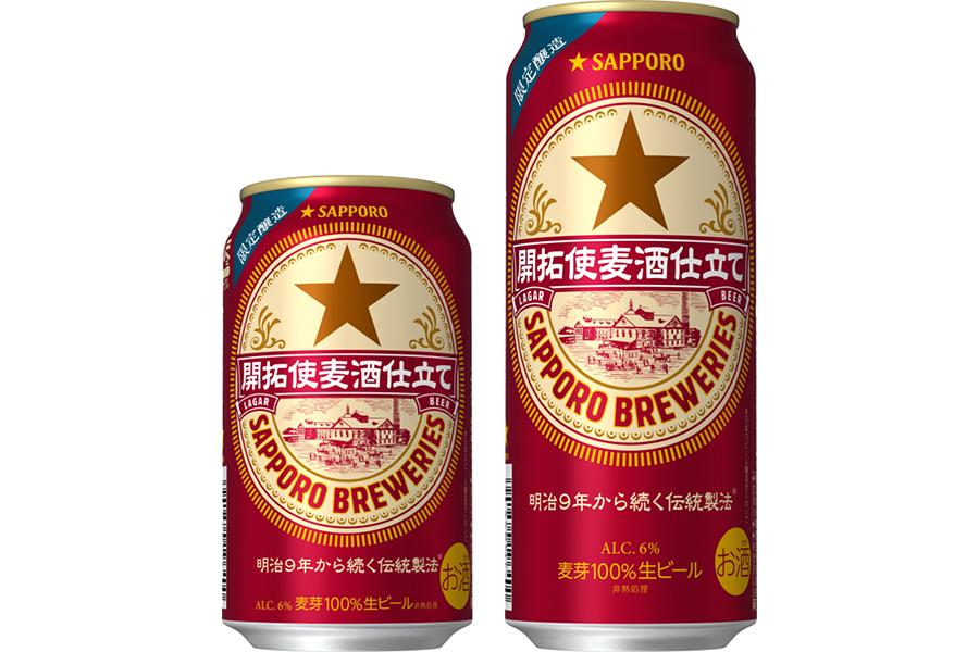 「サッポロ 開拓使麦酒仕立て」350ml缶219円、500ml缶286円