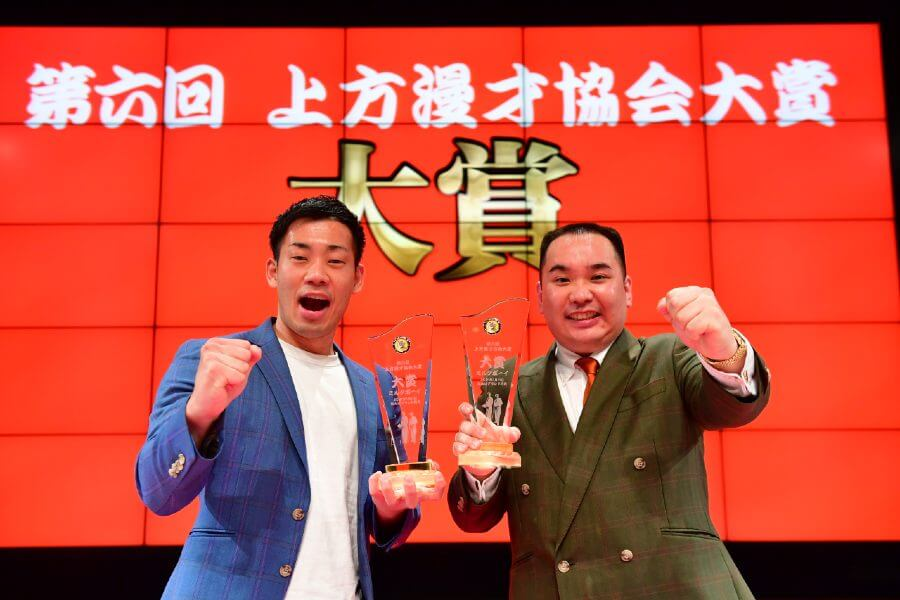 『第六回 上方漫才協会大賞』で大賞を受賞したミルクボーイ(1月11日・NGK)提供:吉本興業