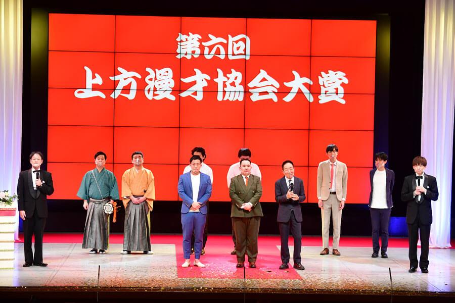 『上方漫才協会大賞』を締めくくった中田カウス会長と受賞者ら(1月11日・NGK)