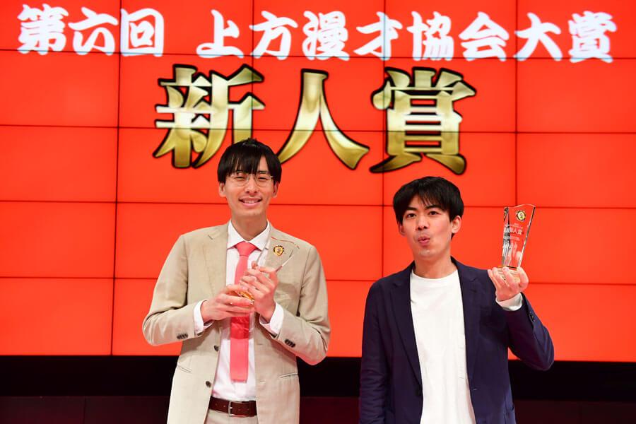 『新人賞』を受賞したカベポスター(1月11日・NGK)