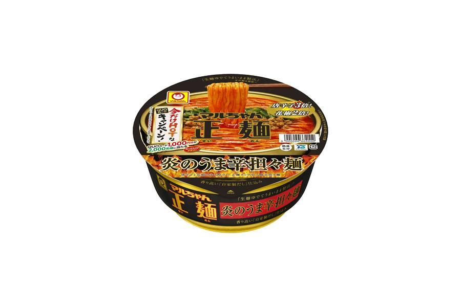 「炎の旨辛担々麺」(248円)