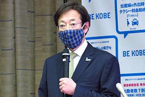 神戸市のコロナ病床占有率96%超、市長「局面が変わった」