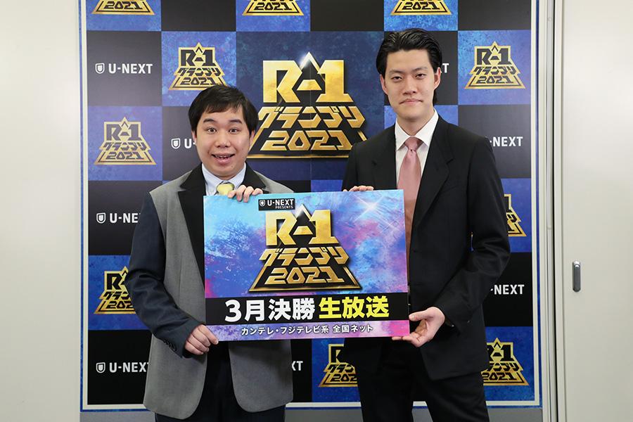 「R-1グランプリ2021」決勝生放送(3月放送予定)のMCをつとめる霜降り明星