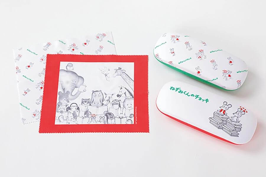 「めがねケース」(各1980円)(c)なかえよしを・上野紀子/ポプラ社