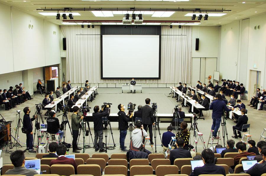 新年最初に実施された『大阪府新型コロナウイルス対策本部会議』(1月8日・大阪府庁)