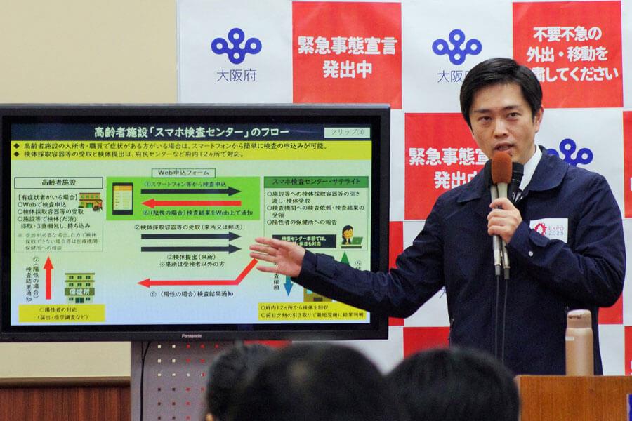 「スマホ検査センター」について説明する吉村洋文知事(1月21日・大阪府庁)