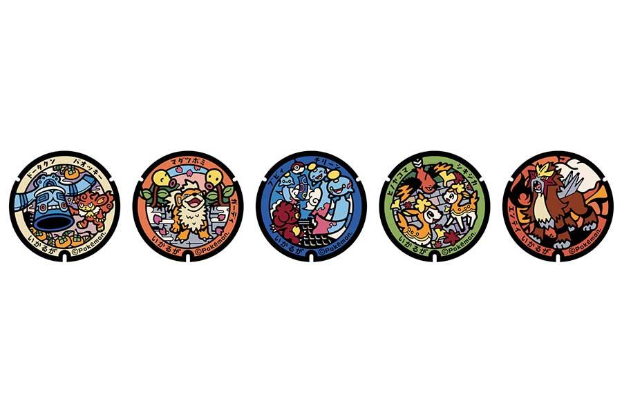伝説のポケモン「エンテイ」など、計9種のポケモンが描かれている