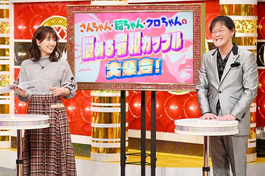 山崎香佳アナウンサー(左)、アインシュタイン・稲田直樹(写真提供:MBS)