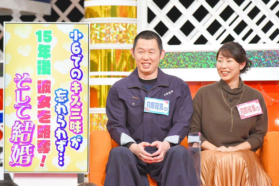 (左から)月原龍萬さん、妻・絵美さんの幼なじみ夫婦(写真提供:MBS)