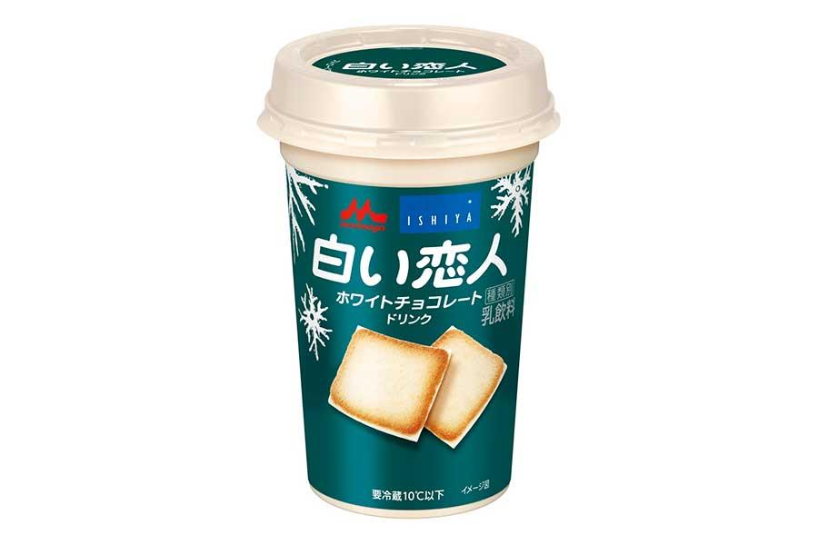ホワイトチョコを表現した甘いドリンクにラング・ド・シャの香りをほのかに加えた「白い恋人ホワイトチョコレートドリンク」(160円・税別)