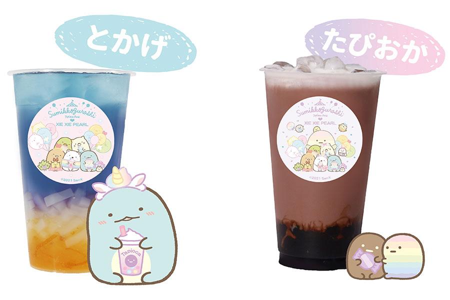 「とかげのバタフライピー」(左)、「たぴおかのチョコミルク」(各700円)©︎2021 San-X Co., Ltd. All Rights Reserved.