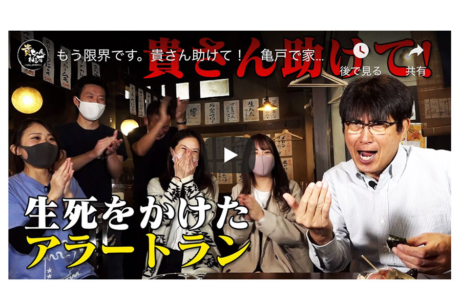 石橋貴明や手越祐也、新チャンネル登録者数でトップ10入り