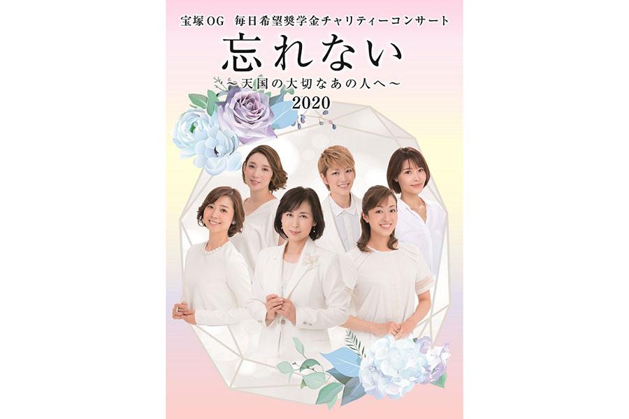 宝塚の卒業生6名が、岩手県陸前高田市にある「漂流ポスト」のメッセージ朗読や、愛をテーマにした歌を届ける