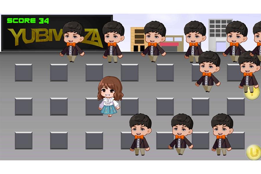 「妻のビキニ」ゲーム画面
