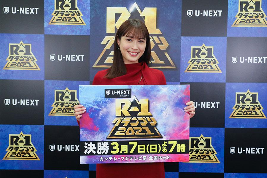 広瀬アリスが『R-1』司会に「我を忘れてしまいそう」 » Lmaga.jp
