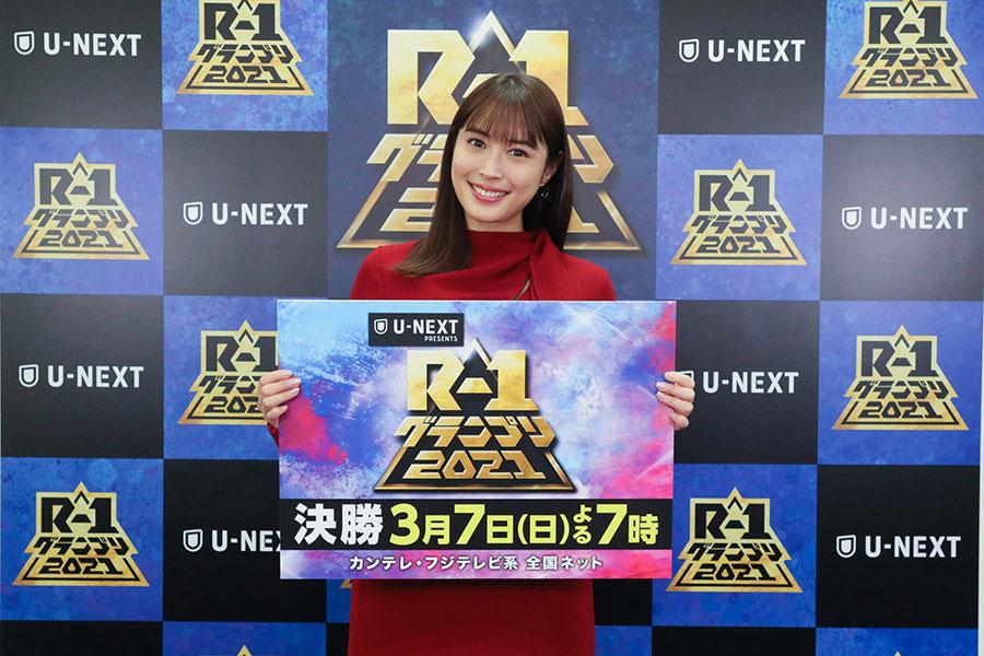 「R-1グランプリ2021」決勝生放送(3月7日放送)のMCをつとめる広瀬アリス