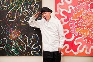 木梨憲武、「明るい気持ちになれる展覧会に」京都で2度目の個展