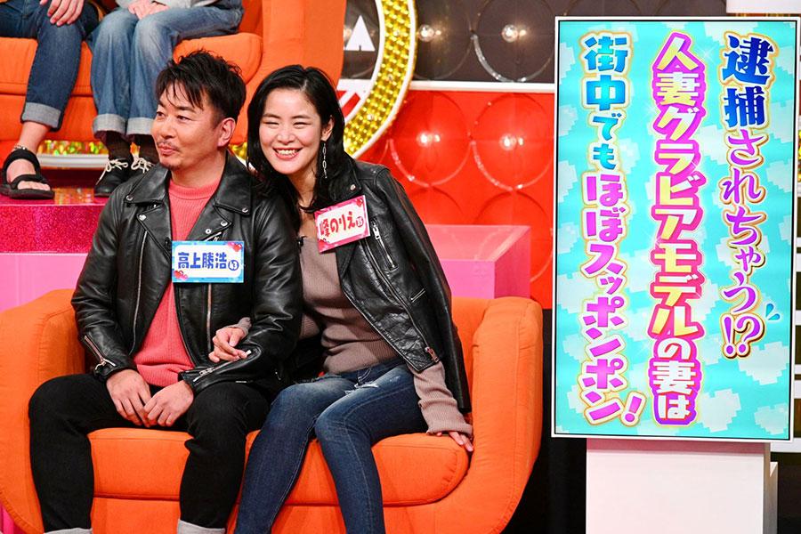 会社員の高上勝浩さん、グラビアモデルの峰のりえさん夫婦(写真提供:MBS)
