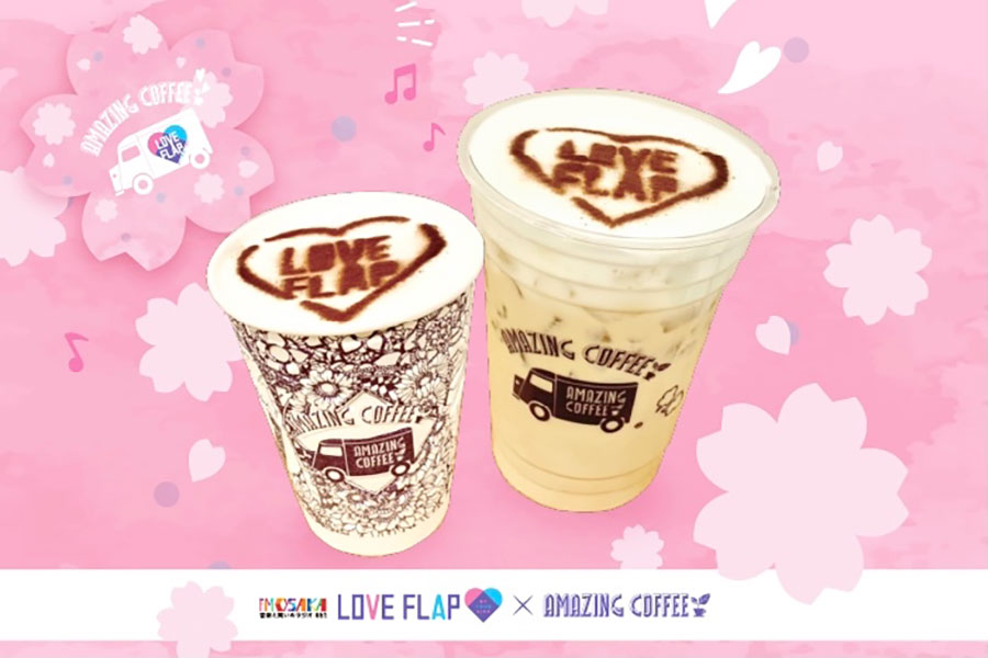 「ショコ LOVE FLAP〜Season3〜」(500円・ホット/アイス)