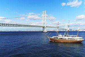 世界最長・明石海峡大橋をくぐる新クルーズ、今春就航