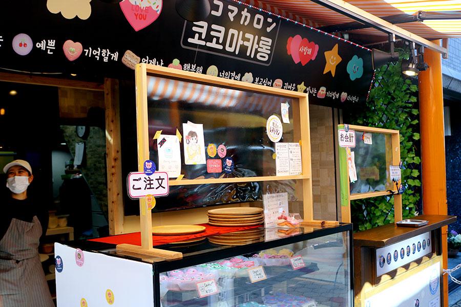 生野コリアタウンにある「ココマカロン」。保冷バッグ(100円)の販売もあり、30分程度なら、サービスの保冷剤での持ち歩きも可能。お土産として買って行く人も多い。カフェのスタート時は、インスタグラムで告知予定