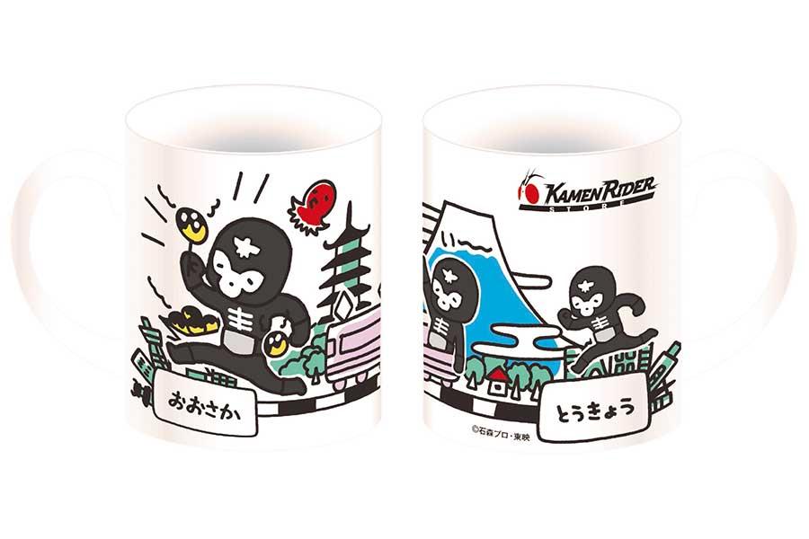 ショッカーマグカップ(1800円)