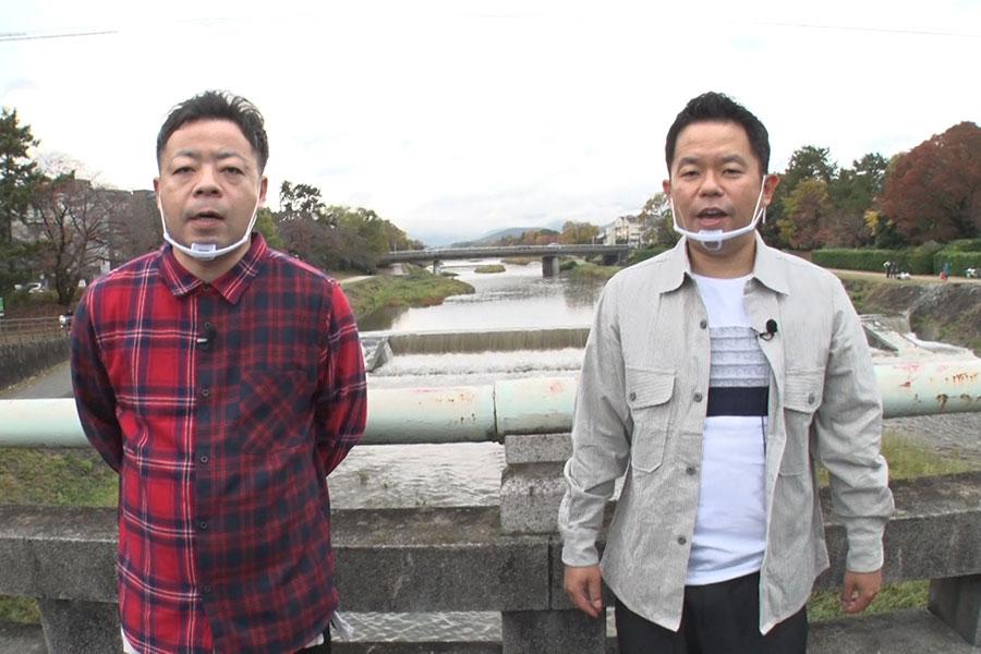 京都でロケに挑むダイアン(写真提供:MBS)