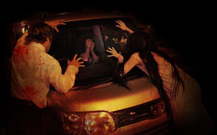 車のなかにいるが、至近距離で恐怖体験ができる