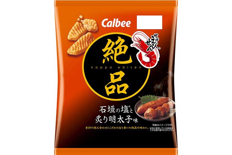 絶品かっぱえびせん 石垣の塩と炙り明太子味(オープン価格)
