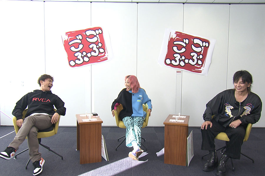 左から、浜田雅功、青山テルマ、松岡充(写真提供:MBS)
