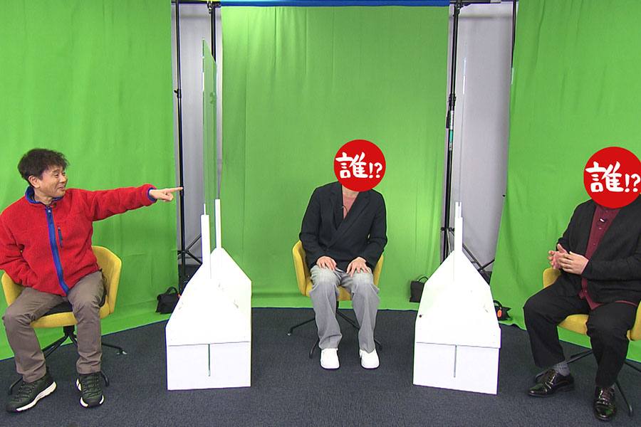 左から、浜田雅功、劇団EXILEのゲスト、自称「シンデレラおじさん」俳優のゲスト(写真提供:MBS)