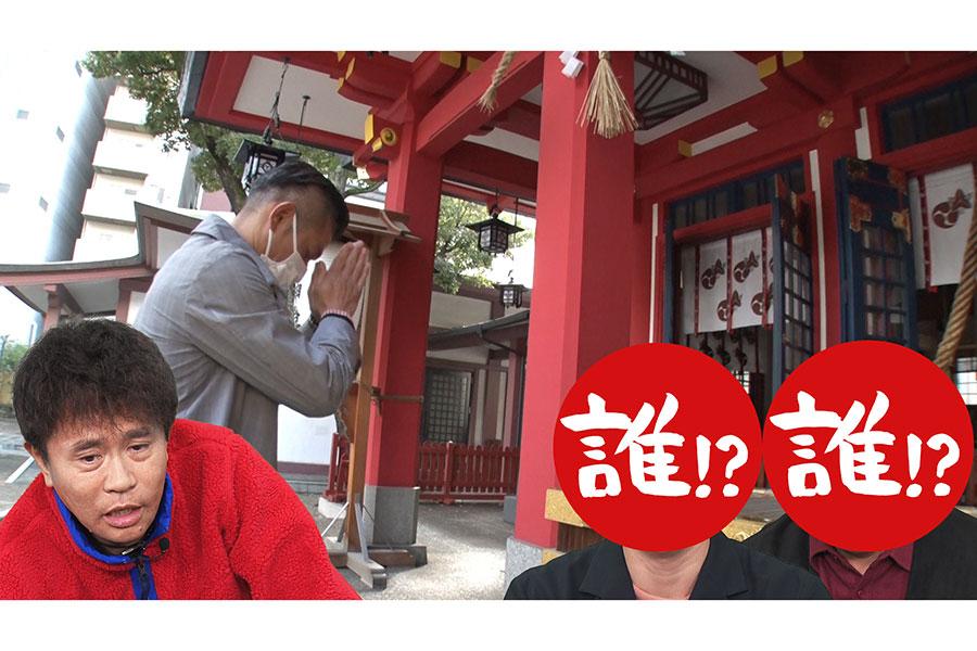 大阪からリポートする笑い飯・哲夫(写真提供:MBS)