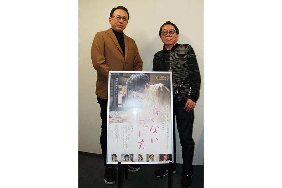 2500人以上を自宅で看取った長尾医師(左)は、ドキュメンタリー映画『けったいな町医者』(2月26日から関西の映画館で順次公開)では主役に。その際は柄本佑がナレーションを担当した