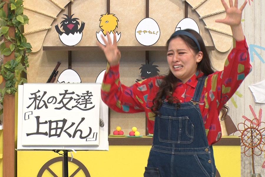 「私の友達 上田くん」をプレゼンできる嬉しさのあまり泣き始める小林ゆう(写真提供:MBS)
